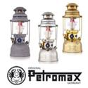 Petromax Starklichtlampen